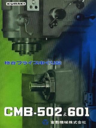 cm-601-ce