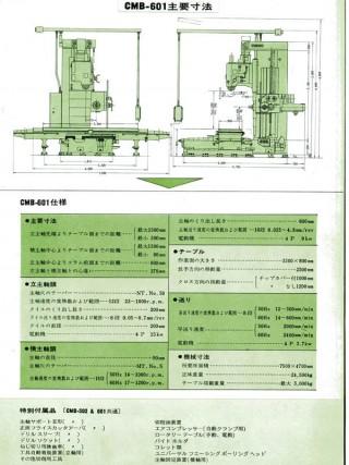 cm-601-ce1