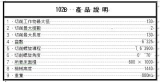 102b-c