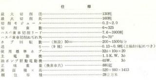 102c-c