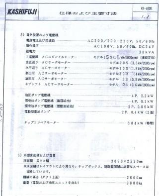 kb400-ce1