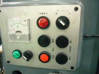 kr-600-7
