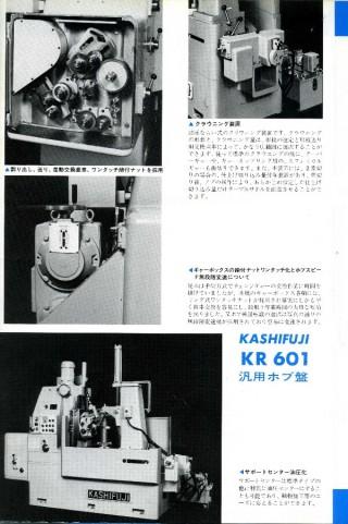 kr-601-4-s