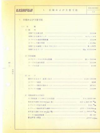 KS-300NCkashifuji-ks-300-nc-1