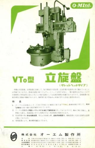 vto-16