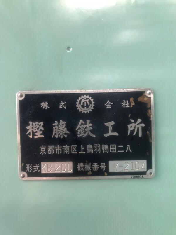 kb-200cnc-8