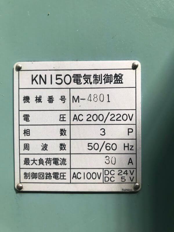 kn-150-7